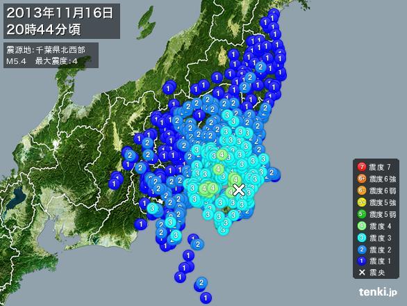 関東地方で地震 震源地 千葉北西部 最大震度4 M5.4