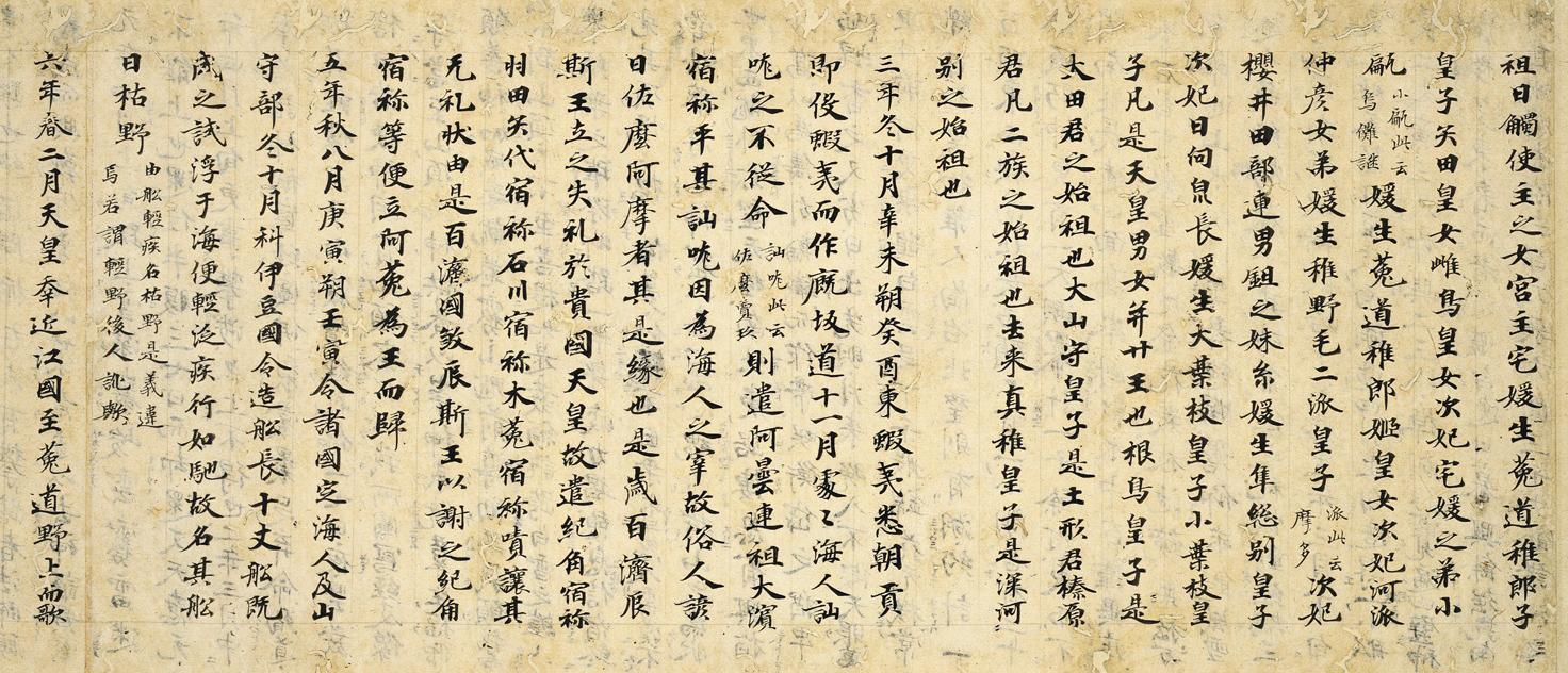 """滋賀作のパワースポットか、琵琶湖岸から""""不思議な力""""示す祭祀遺物が大量出土の「謎」"""