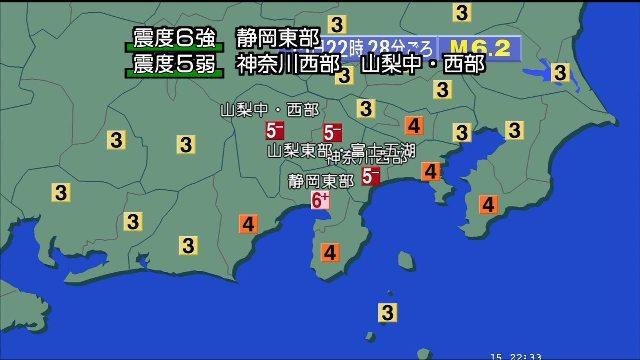 地震 予言 2ch