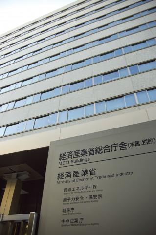 福島第一原発の地下水からストロンチウム検出