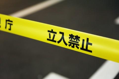 東京都豊島区「池袋本町電車の見える公園」の遊具付近で480マイクロシーベルトの放射線量が測定される…地中に物質か