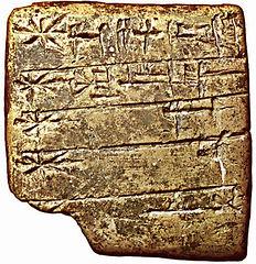 史上最古のカレンダーを発見、イギリス メソポタミアより古い1万年前のもの