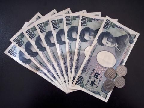 【絆】 東日本大震災 何の支援もしなかった人40.5%
