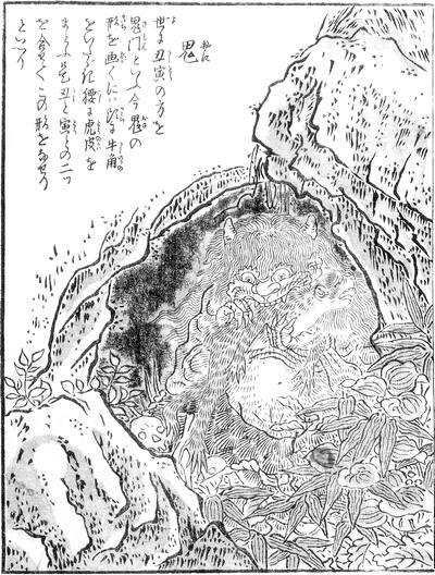 日本の伝承によく出る「鬼」って外人のことだったの?