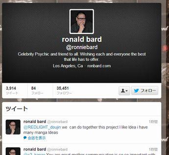予言者ロンバード「24時間以内に日本に重大危機、軍事的崩壊」ぎゃあああああああああああああ