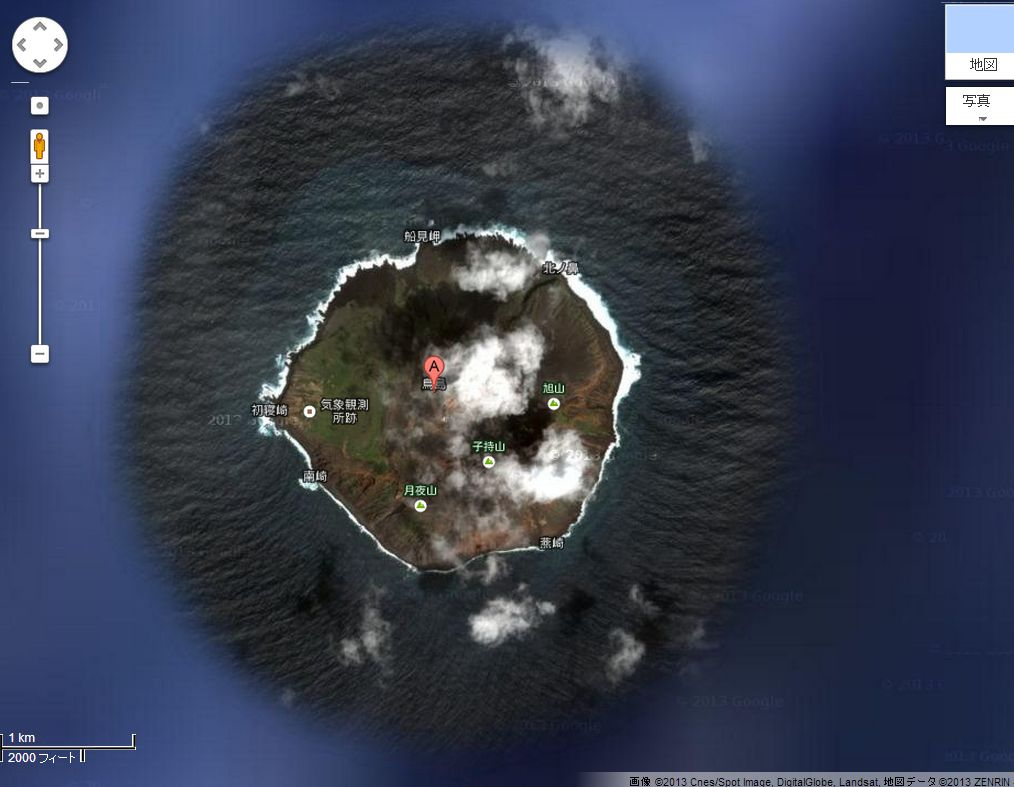 【鳥島近海地震】 2013年09月04日 M6.9 深さ400km 震度4 まとめ