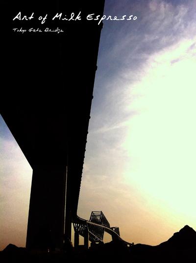 Tokyo-Gate-Bridge.jpg
