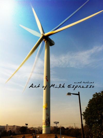 wind-turbins.jpg