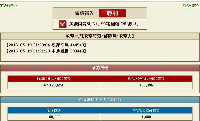 2013052202010424e.jpg