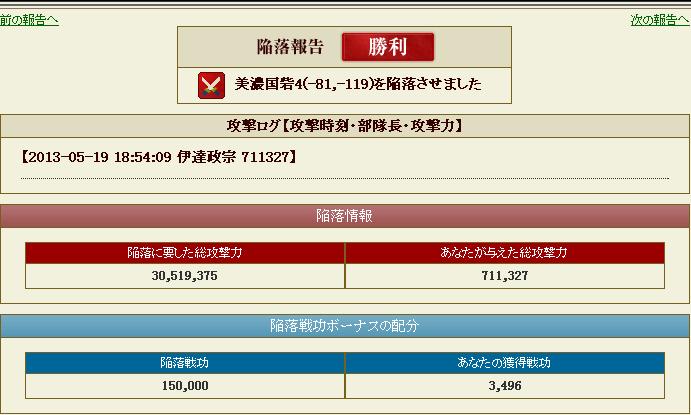 20130522103531ad2.jpg
