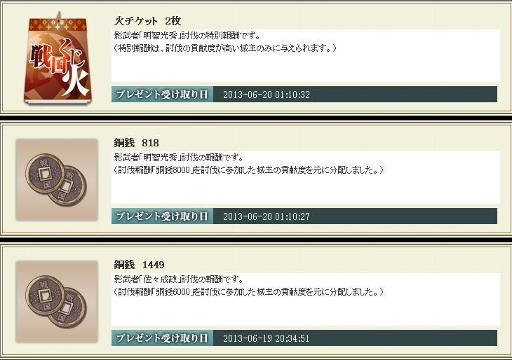 20130621021759c80.jpg