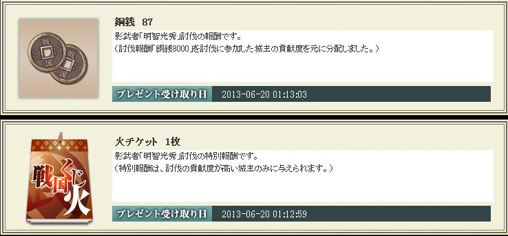 20130621021801592.jpg