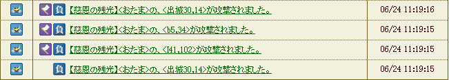 20130627025308a9d.jpg