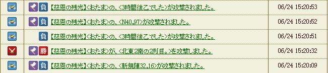 2013062702531220b.jpg