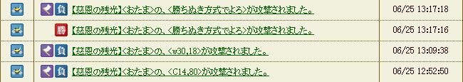 20130627025331f4d.jpg