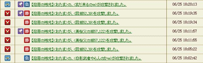 20130627025333116.jpg