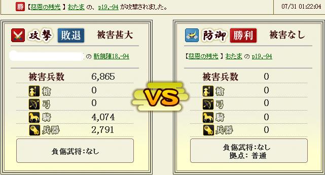 201308030919338f0.jpg