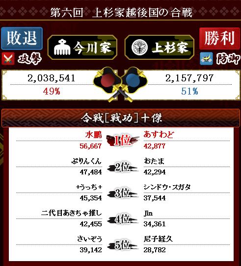 2013080800000694d.jpg