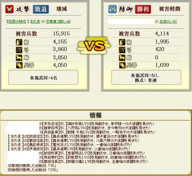 201308080048584ab.jpg
