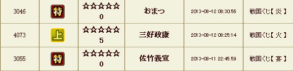 20130816020916bb9.jpg