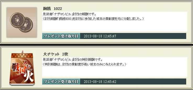20130820101717e36.jpg
