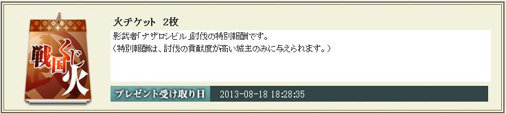 201308201017185cf.jpg