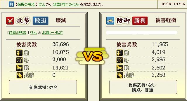 2013082012093240d.jpg