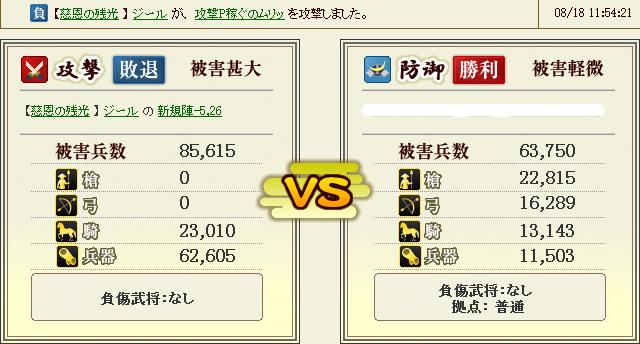 20130820120936a0e.jpg