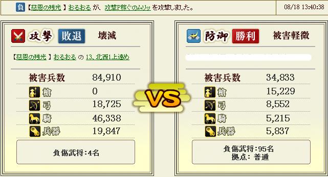 201308201209537e7.jpg