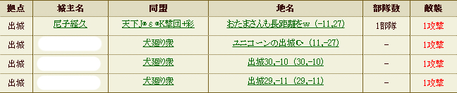 20130827021939474.jpg