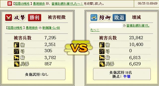 201308270219405ea.jpg