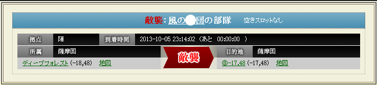 20131006232756bb1.jpg