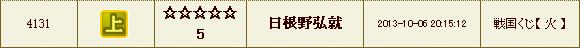 20131008002443d8d.jpg