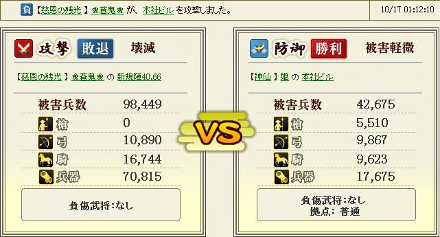 20131020023251ac7.jpg