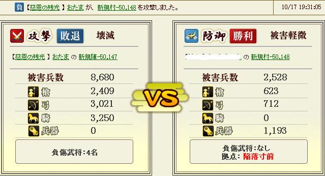 20131020034254a46.jpg