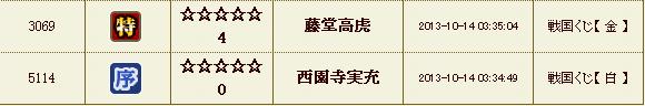 20131021002557f5b.jpg