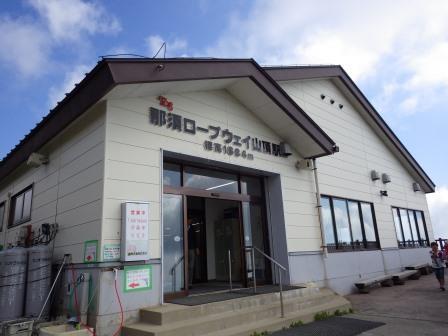 8:59 山頂駅