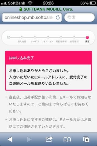 fc2blog_201309232153559a3.jpg