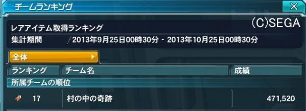 PIC@712_convert_20131026010245.jpg