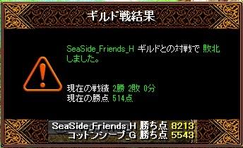 201305130210441bd.jpg