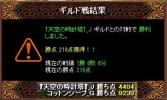 2013051601432515b.jpg