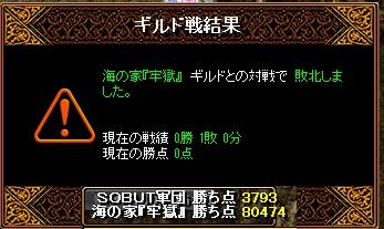 201306110042208da.jpg