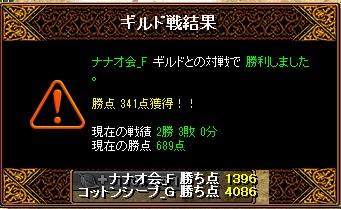 20130611004226e8c.jpg