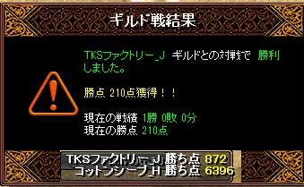 201308080119571ec.jpg