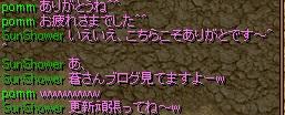 20130815095401ba3.jpg