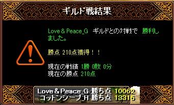20130912193055cf1.jpg