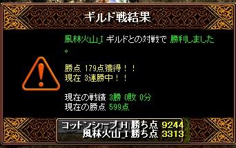 20130926132341ce1.jpg