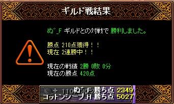 20131021120903cdb.jpg