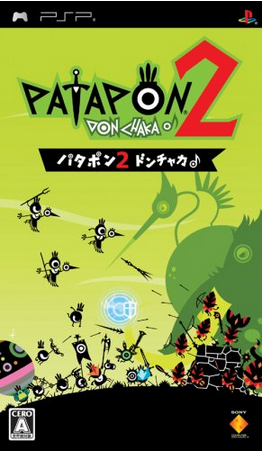 PATAPON2.png