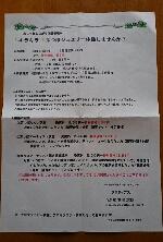 fc2_2013-09-02_11-40-10-664.jpg